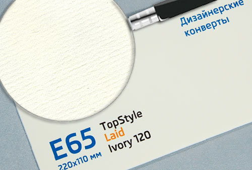 Topstyle Laid Ivory 120