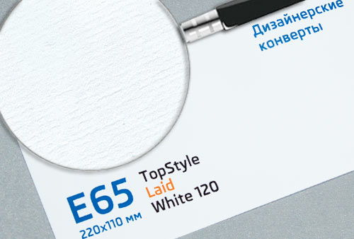Topstyle Laid White 120