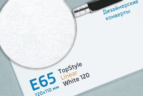 Topstyle Linear White 120