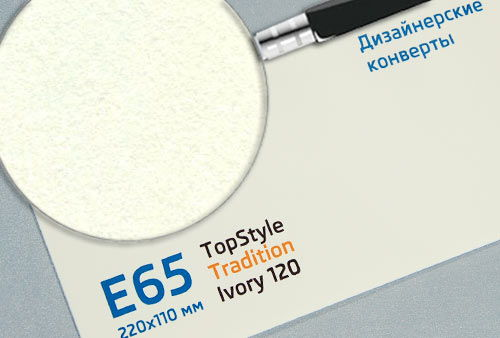 Topstyle Tradition Ivory 120