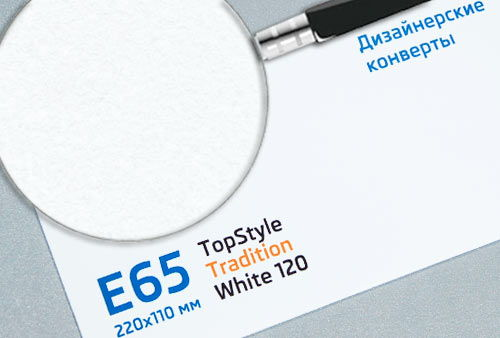 Topstyle Tradition White